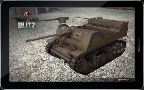 ПТ САУ Т82
