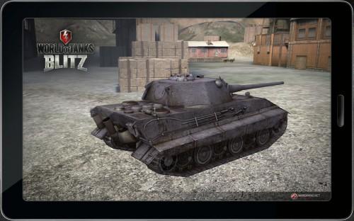Средний танк E 50