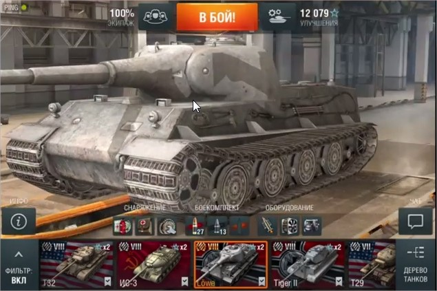 WoT Blitz обзор Lowe от Glafi.com - World of Tanks Blitz - YouTube - Google Chrome