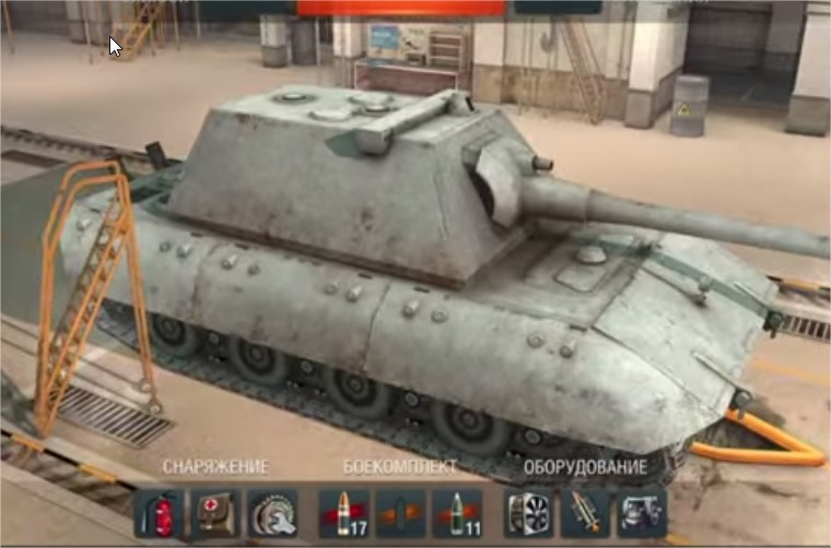 World of Tanks Blitz обзор E-100 от Glafi.com - YouTube - Google Chrome_2