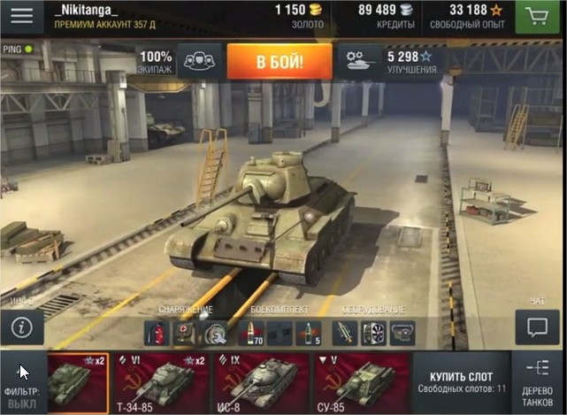 WoT Blitz Обзор Т-34