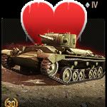 my_lovely_valentine