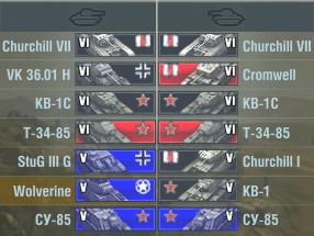 иконки танков в бою 2