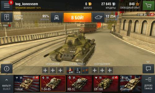 Ikonki-tankov-v-angare
