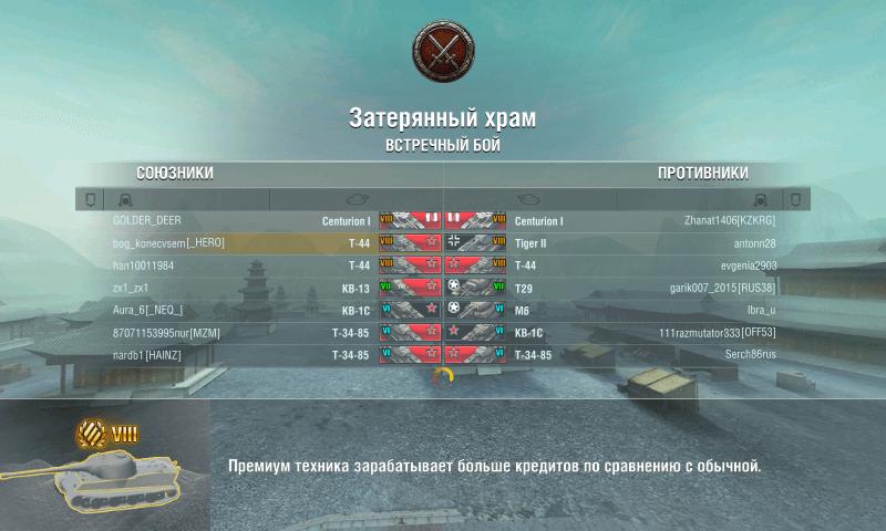 modpack_winner_3