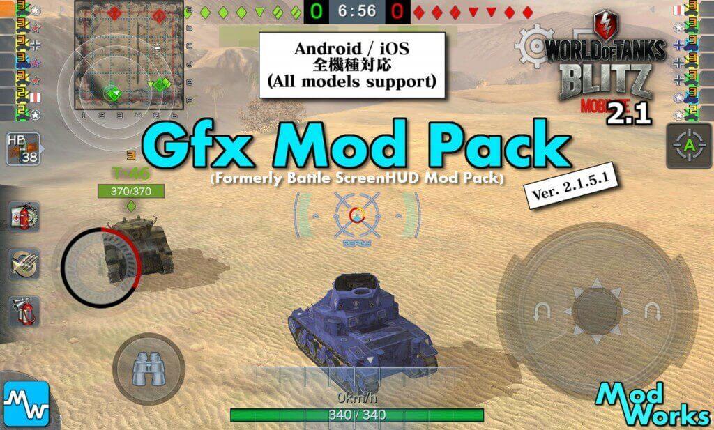 Gfx-Mod-Pack-1024x617