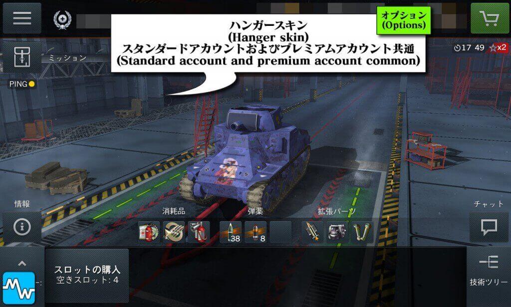 Gfx-Mod-Pack1-1024x617