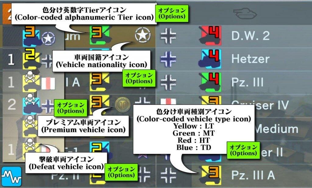Gfx-Mod-Pack2-1024x617