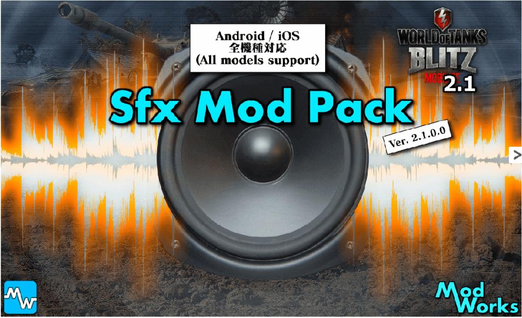WoTB_Sfx_Mod_Pack-1024x624