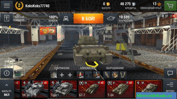 Mod_hangarlow_SSSR_3