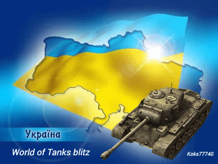 angar_Ukraine