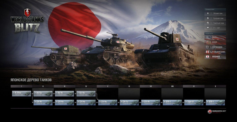 japan_tree_release