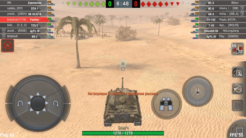 mod world of tanks blitz озвучка
