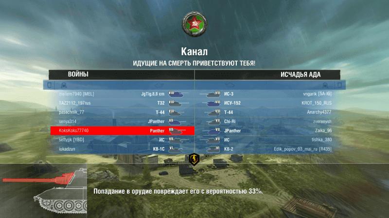 mod на world of tanks blitz