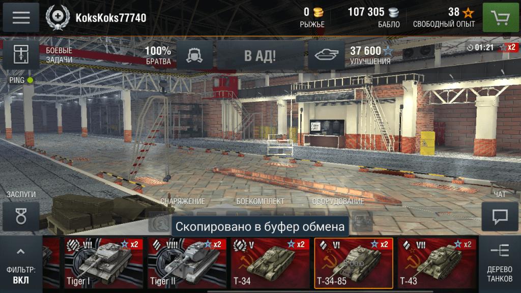 modpack_Koks77740_7