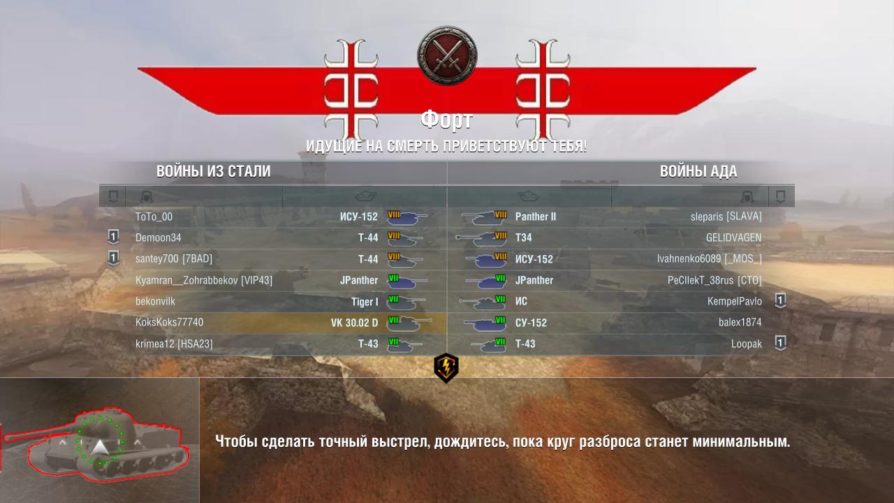 Беларуссия2