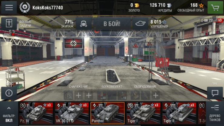 Reich23