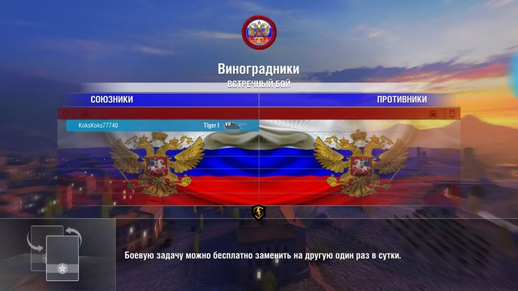 loading_screen_rus_1