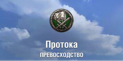 pevoshodstvo_1