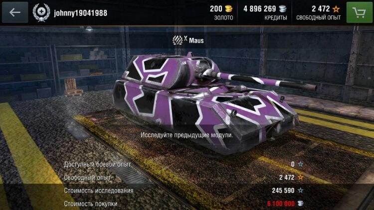 YtMo1lYczDk-1024x576