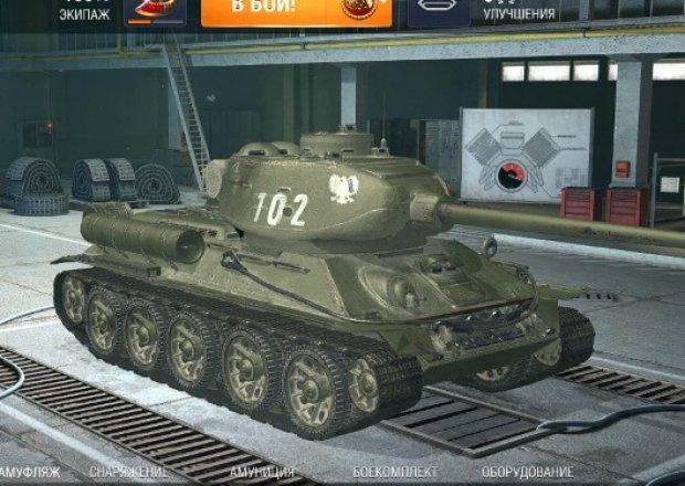 Т-34-85_Rudy_skin