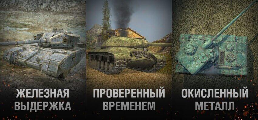 legendary_camouflage_49_ru