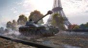 Акция «День взятия Бастилии»
