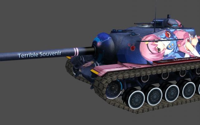 T110E3