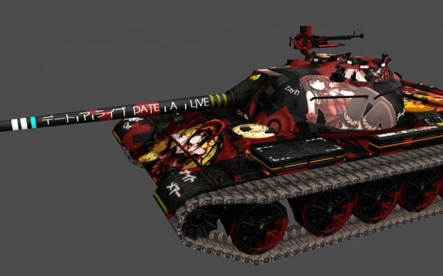 Type59