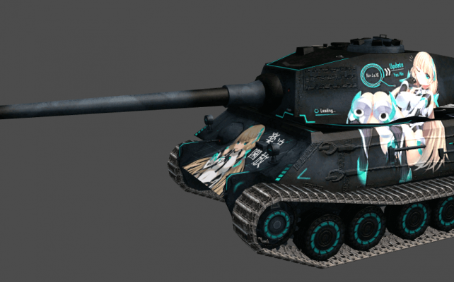 VK4502A