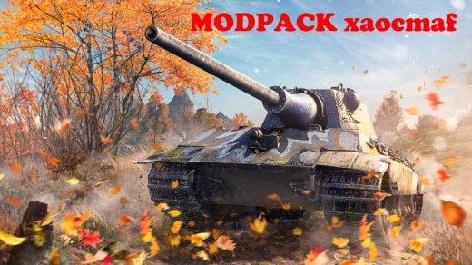 modpak-ot-xaocmaf