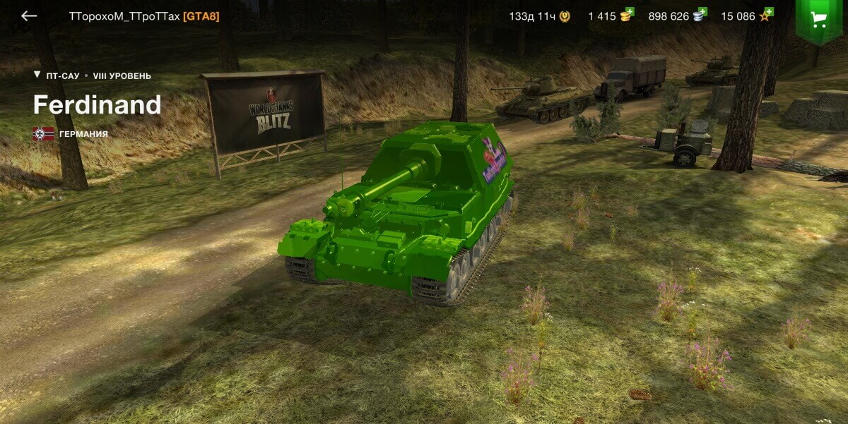 Screenshot_2020-04-28-23-58-57-769_net.wargaming.wot.blitz