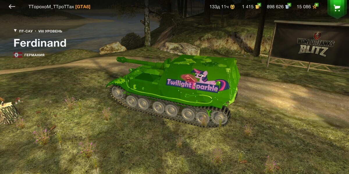 Screenshot_2020-04-28-23-59-00-187_net.wargaming.wot.blitz