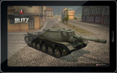 ПТ САУ СУ-152
