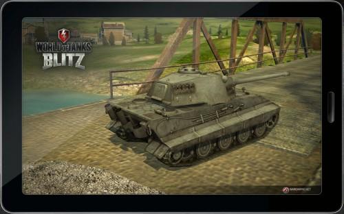 Тяжёлый танк E 75