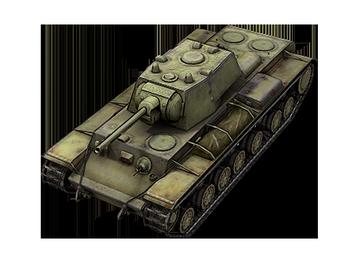 КВ-220 Бета-Тест