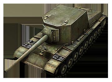 СУ-100Y