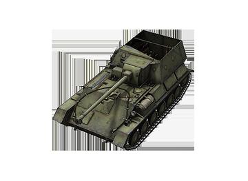 СУ-85Б