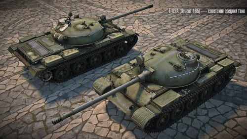 World of tanks preferred matchmaking list