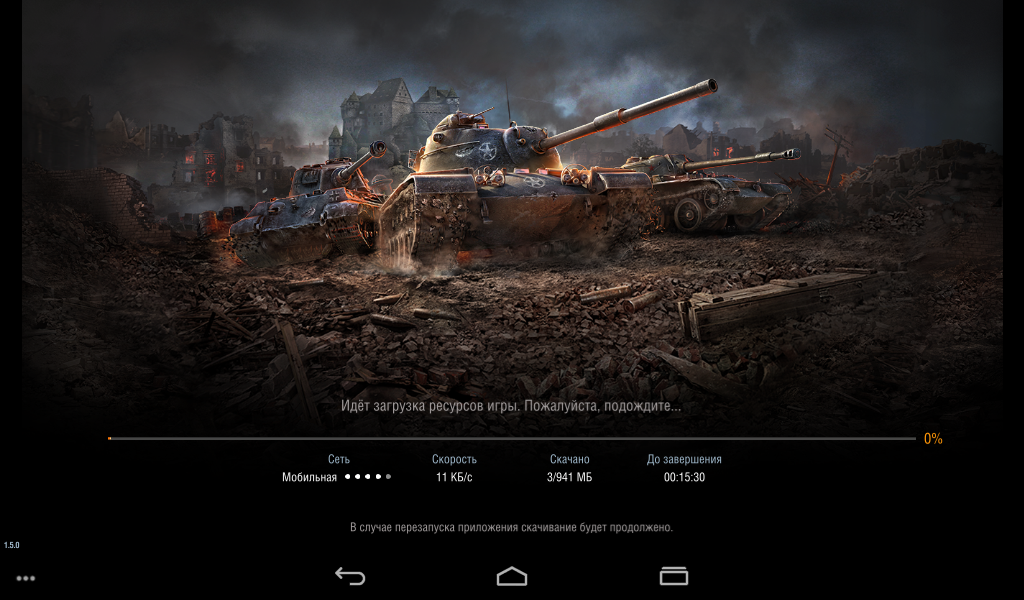 Screenshot_2014-12-04-16-09-31