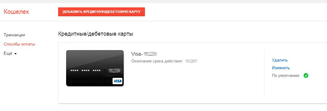 поспоришь ведь кредиты без процентов в украине считаю, что ошибаетесь. Пишите