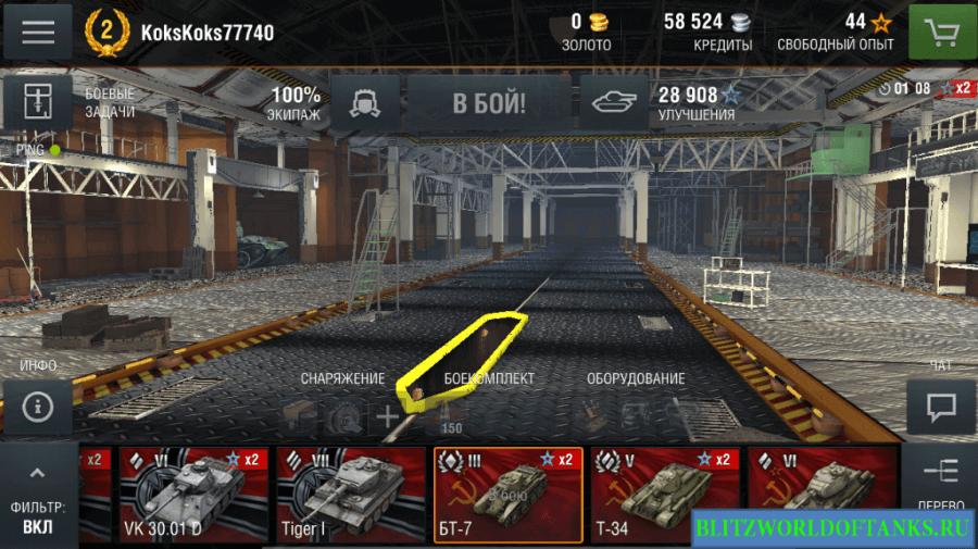 Mod_hangarlow_SSSR_1