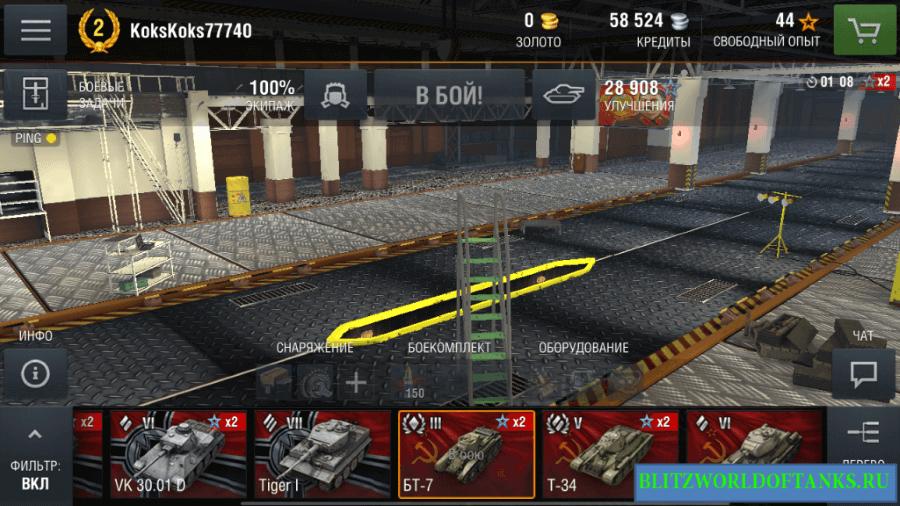 Mod_hangarlow_SSSR_2