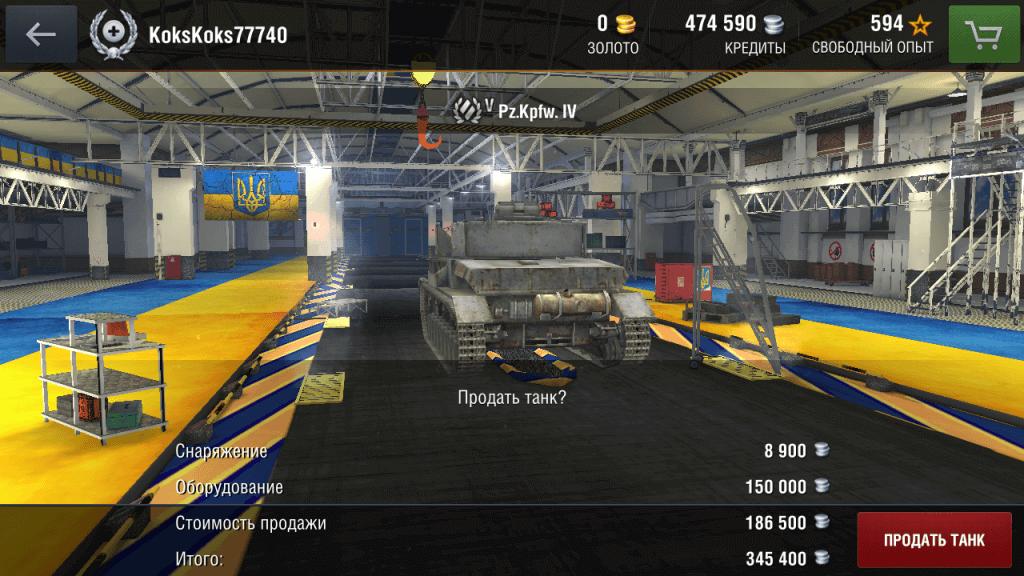 angar_Ukraine_3