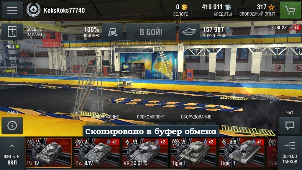 angar_Ukraine_4