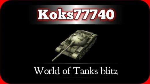 Koks77740. 10