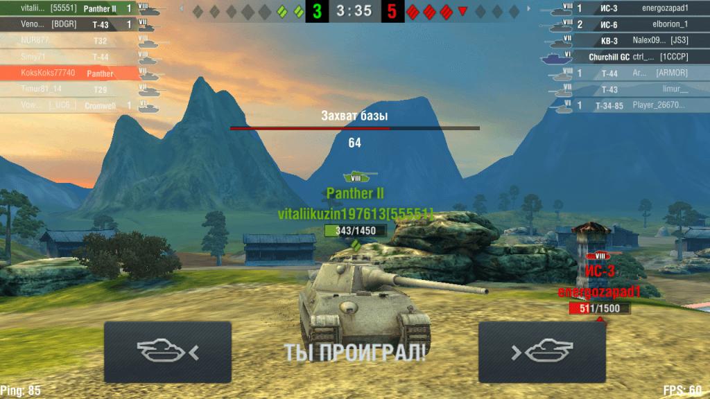 ворлд оф танк блиц скачать на андроид мод много денег